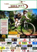 burgos bike cartel